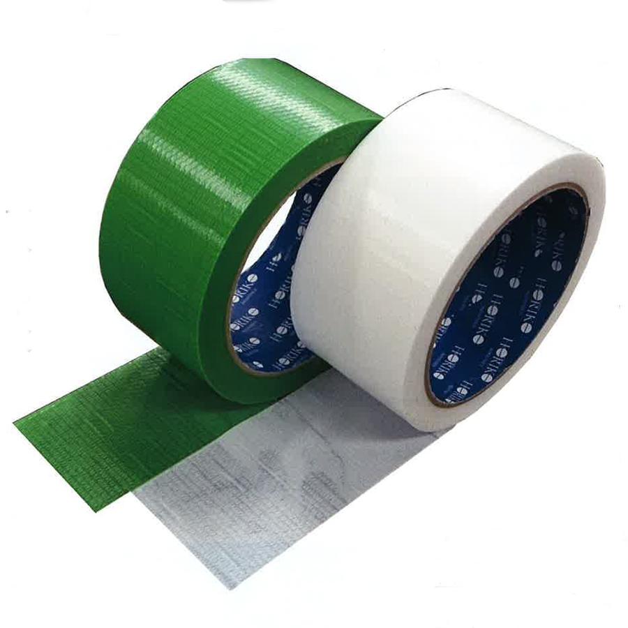 養生テープ白&緑